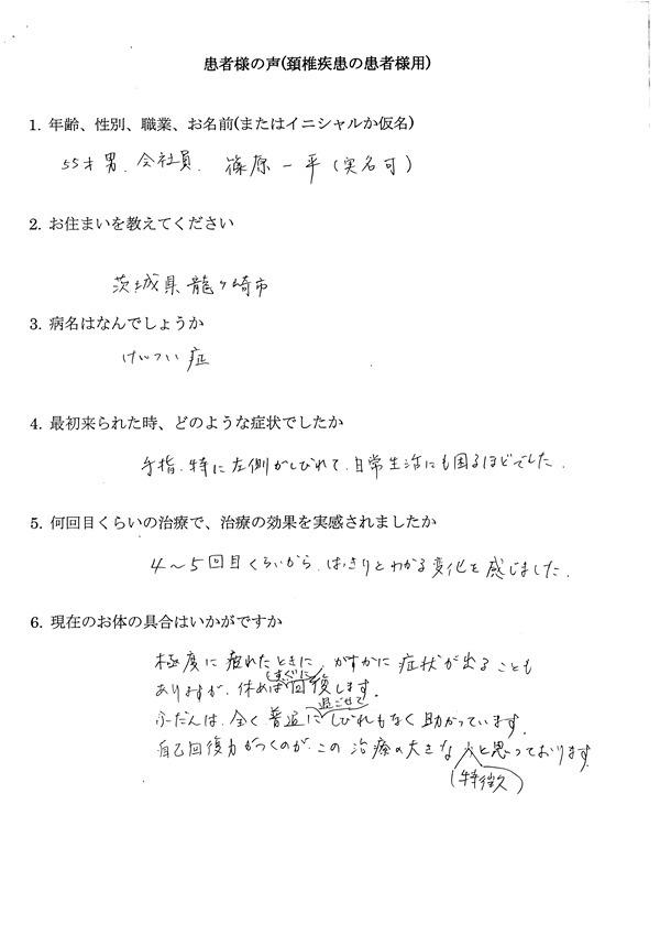 keitsui_06