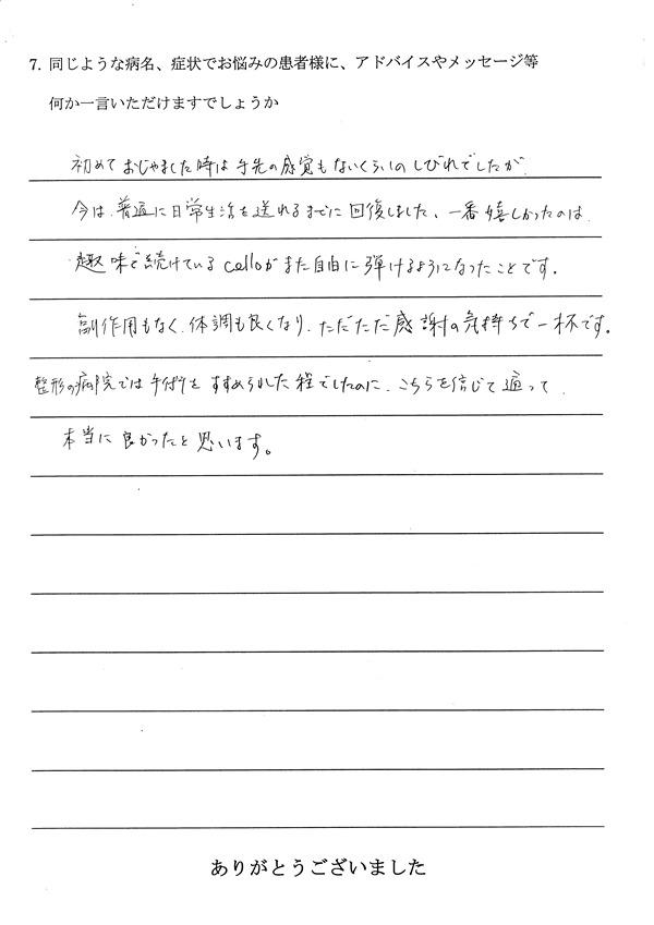 keitsui_07
