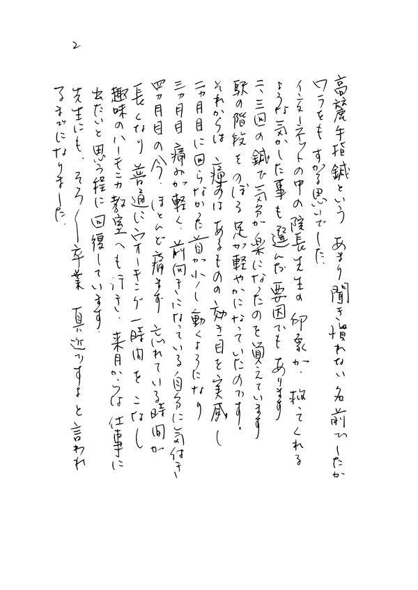 keitsui_kimu03