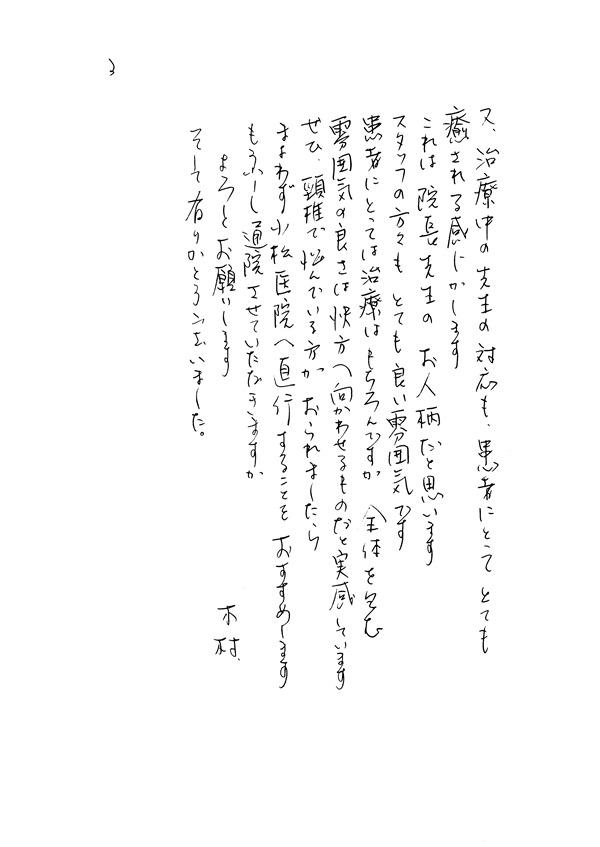 keitsui_kimu04